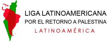 Liga Latinoamericana por el retorno a palestina